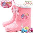 プリキュア レインブーツ キッズ 子供 長靴 ピンク ヒーリングっど 防水 雨 雨天 4222
