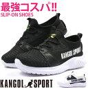 スリッポン キッズ ジュニア 靴 黒 白 ブラック ホワイト...