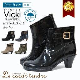 きれいめショート丈 レインブーツ 通勤通学用にもおすすめ!雨の日のオシャレに。美脚効果あり ラバーブーツ 長靴 ミニ 雨靴