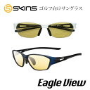SKINS(スキンズ) ゴルフ用 サングラス イーグルビュー PEBAX メンズ/レディース 巾着
