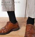 着圧直角靴下(メンズ)【 日本製 工場直販 】【ゆうメール 送料無料 →代引不可】メンズ靴下/ビジネスソックス 着圧ソックス