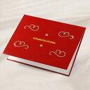 電報 結婚式 誕生日 お祝い電報 祝電 入学祝い キラキラ 可愛い お洒落 目立つ 人気【クリスタル アラベスク】