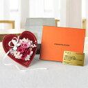 電報 結婚式 誕生日 プリザーブドフラワー お祝い電報 祝電 送料無料 【ハートフレーム RED】