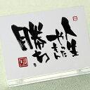 """""""ことば""""電報07"""
