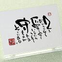 """""""ことば""""電報24"""