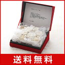 電報 結婚式 誕生日 プリザーブドフラワー お祝い電報 祝電 送料無料 【プリザーブドREDBOX ホワイト】