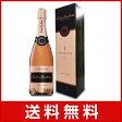 電報 結婚式 誕生日 お祝い電報 祝電 送料無料 シャンパン 【ニコラ・フィアット ブリュットロゼ】