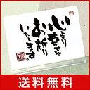 """""""ことば""""電報11"""