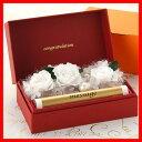 プリザーブドフラワーと贈るお祝い電報!プレゼント電報や結婚式などの祝電にも☆〜For-Denpoの電報〜プリザーブドプチREDBOX(ホワイト)