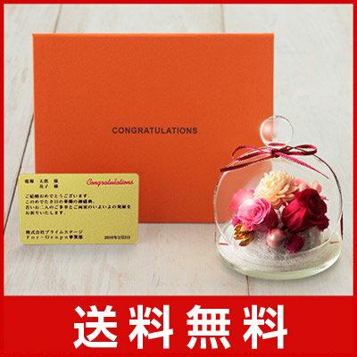 電報 結婚式 誕生日 プリザーブドフラワー お祝い電報 祝電 送料無料 【アレンジドームプリザ フェリ】