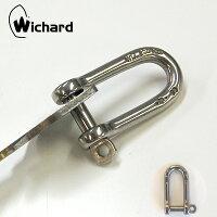 【ネコポス200円】【ポイント10倍】シャックル wichard long shackle L カラビナの画像