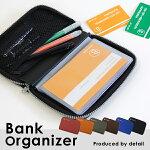 Bank Organizer �Х������ʥ�����