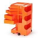 【送料無料】【ジョエ・コロンボ】【ミッドセンチュリー】【ロングセラー】【デザイナーズ】【送料無料】ボビーワゴン Boby Wagon 3段5トレイ オレンジ レッド