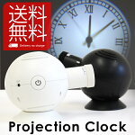 Projection Clock �ץ?���������å�