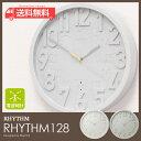 【あす楽 ポイント10倍】電波時計 掛け時計 rhythm128(リズム128|RHYTHM)掛時計