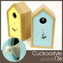 鳩時計 掛け時計 rhythm136(リズム136 RHYTHM)鳩時計 壁掛け リズム時計 掛け置き兼用 鳩の家 クロック 鳩時計【送料無料】