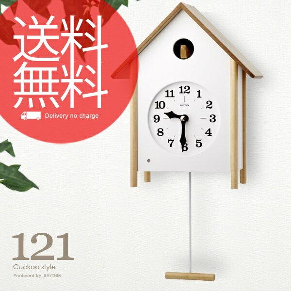Foranew rakuten global market cuckoo clock rhythm 121 rhythm 121 pendulum clock wall - Cuckoo pendulum wall clock ...