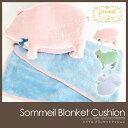 【在庫限り】Sommeil Blanket Cushion ソメイルブランケットクッション ベロアタイプ Global Arrow グローバルアロー