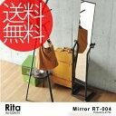 スタンドミラー rita-004 リタ ミラー 鏡 床置き 姿見 全身鏡【送料無料】