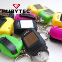 RUBYTEC/ LED light (エルイーディーライト) 携帯 太陽電池 【あす楽対応】【setsuden_led】