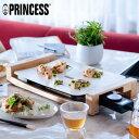 プリンセス ホットプレート ミニ テーブルグリル ミニ ピュアPrincess Table Grill Mini Pure 家電/キッチン家電/白いホットプレート/ホットプレート/コンパクト