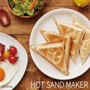 ディズニー ホットサンドメーカー TSH-701D サンドイッチメーカー Disney Hotsand Maker DISNEY ディズニー ミッキーマウス くまのプーさん ホットサンド サンドイッチ おうちカフェ カフェ風 インスタ映え オシャレ かわいい
