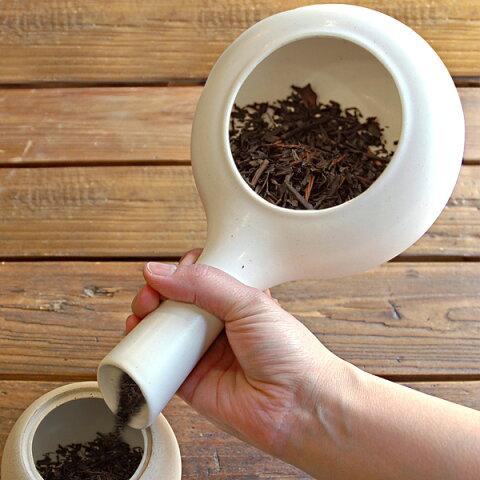 63 ロクサン 焙じ器 tokoname 常滑 煎る 日本製 ほうじ茶