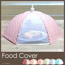 【ポイント10倍】FOOD COVER フードカバー キッチ...