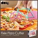 【あす楽】【ポイント10倍】Fixie Pizza Cutter フィクシーピザカッター スペイン doiy ピザカッター パーティーグッズ 自転車 フィックスバイク