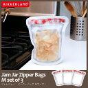 ジッパーバッグ JAM JAR M 16oz 500ml【メール便 80円 2点以上でメール便送料無料】zipper bags ジャムジャー M kikkerland キッカーランド
