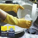 【ネコポス200円】ゴム手袋 Marigold gloves マリゴールド グローブ キッチン 手袋 敏感肌用 イギリス