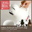 【あす楽】【送料無料】サーモキャット サーモベア ヘリオス アニマル卓上魔法瓶 helios Thermo Bear Thermo Cat