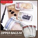 ジッパーバッグ M【メール便 80円 2点以上でメール便送料無料】 M zipper bags M kikkerland キッカーランド