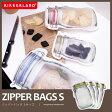 ジッパーバッグ S【メール便 80円 2点以上でメール便送料無料】 S zipper bags s kikkerland キッカーランド