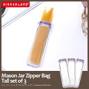 ジッパーバッグ TALL 【メール便 80円 2点以上でメール便送料無料】zipper bags TALL Spaghetti kikkerland キッカーランド