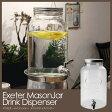 【あす楽】メイソンジャードリンクディスペンサー exeter mason jar 5.5L メイソンジャー ドリンクサーバー
