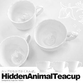 HiddenAnimalTeacup(アニマルティーカップ)クマフクロウキツネカフェオレボウル
