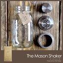 【ポイント10倍】メイソンジャー カクテルシェーカー 【正規品】 ball mason jar イソンジャーシェーカー