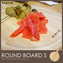 ACACIA ROUNDBOARD S ラウンドボードSサイズ まな板 皿 ボード アカシア【楽ギフ_包装】