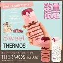 【THERMOS限定モデル】350ml THERMOS PREMIUM...
