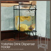 【あす楽】メイソンジャー ドリンクサーバーホルダー yorkshire mason jar メイソンジャー ドリンクサーバー スタンド