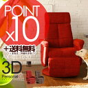◆プレゼント付♪◆ルルド (rurudo) 3Dパーソナルもみチェア AX-CL1630 マッサージ ...