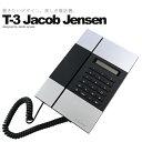【ポイント10倍】JACOB JENSEN ヤコブ イェンセン T-3 電話機【楽ギフ_包装】【楽ギフ_のし宛書】