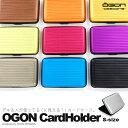 【送料無料】【あす楽】OGON (オゴン) カードホルダー Sサイズ カードケースOGON(オゴン) 名刺入れOGON(オゴン)