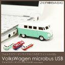 volkswagen microbus USB フォルクスワーゲンバス USB オフィシャル 4GB ZEROBASIC 10P31Aug14