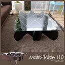 【ポイント10倍】【送料無料】MATRIX TABLE マトリックステーブル110【RCP】