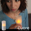 Cuore LED candle light クオーレ LED キャンドルライト 吹いて消す テーブルランプ DICLASSE ディクラッセ【楽ギフ_包装】