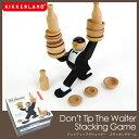 木製 おもちゃ Don't Tip The Waiter Stacking Game ドント ティップ ザ ウェイター スタッキング ゲーム KIKKERLAN...