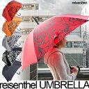 【2個で送料無料】強風で反転しても壊れない斬新な傘ライゼンタール社製 UMBRELLA (四角傘 アンブレラ) reisenthel【10P21dec10】