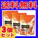 レビューを書いて送料無料明治 Meiji スマートボディ プロテインダイエット ミルクココア味 350g 3個セット